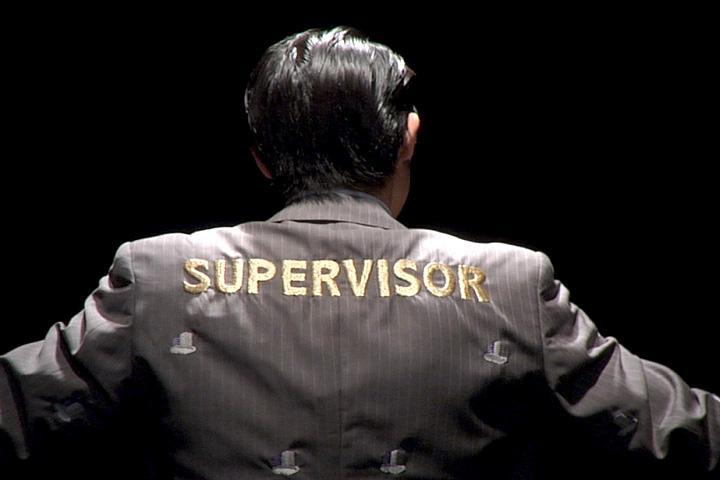 supervisor_0036_0