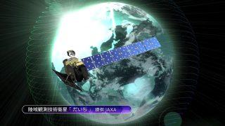kashiwa2_0000_0
