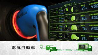 kashiwa2_0004_0