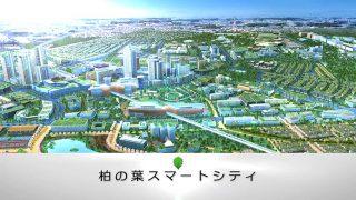 kashiwa2_0006_0