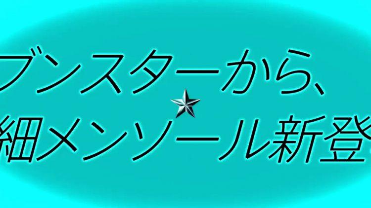 JTcm_0001_0