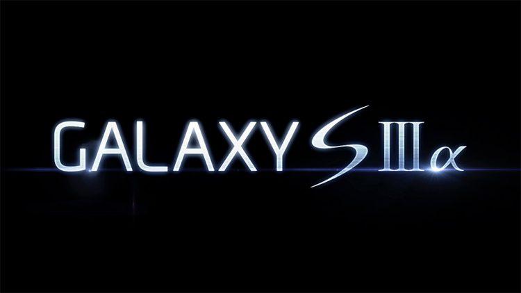 GALAXY_s3a_0010_0