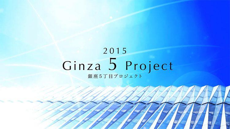 GInza5_0012_0