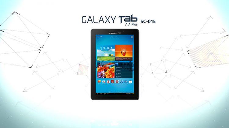 galaxy_tab_0011_0