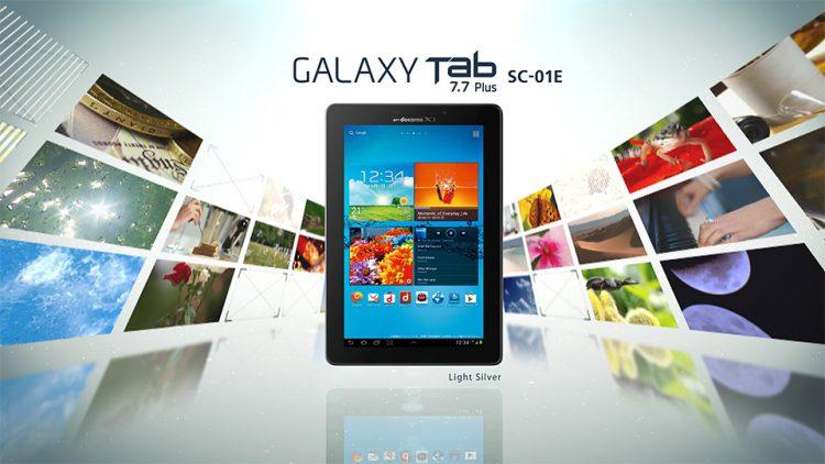 galaxy_tab_0012_0