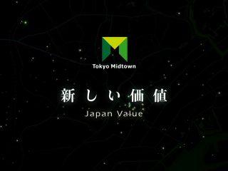 midotown_0002_0