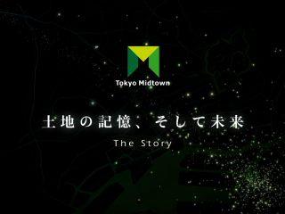 midotown_0011_0