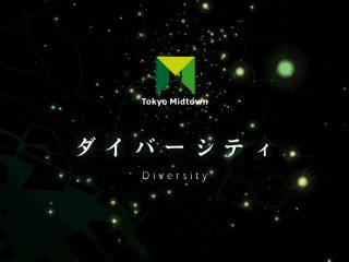 midotown_0014_0