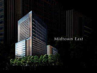 midotown_0018_0