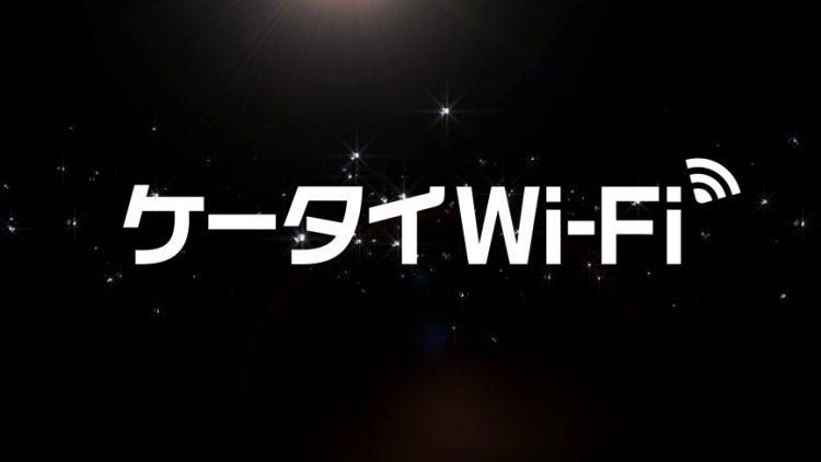 sb_wifi_0008_0