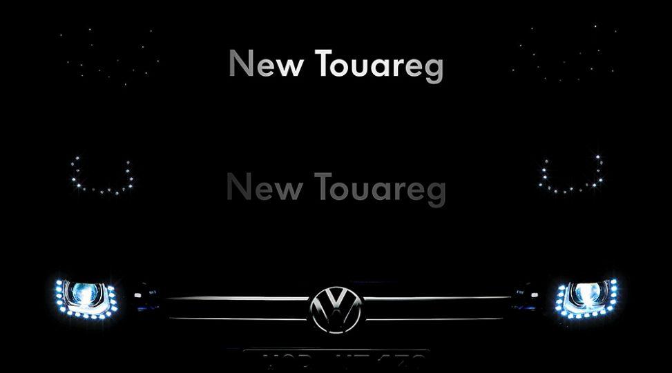 touareg_eye