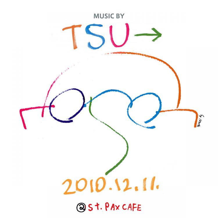 tsu-_eye