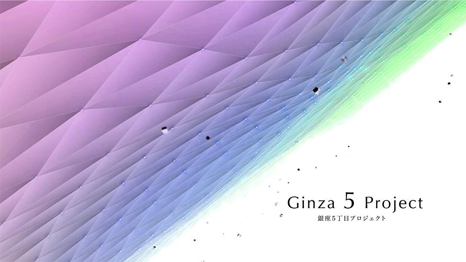 GInza5_0000_eye
