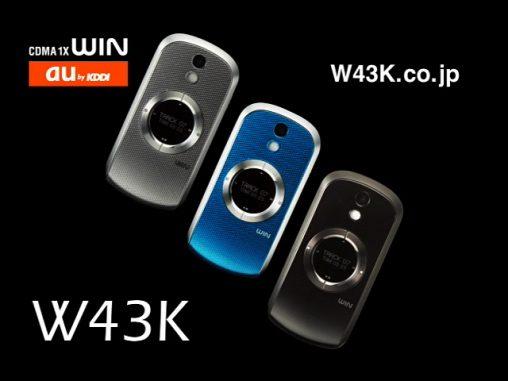 W43K_0012_0